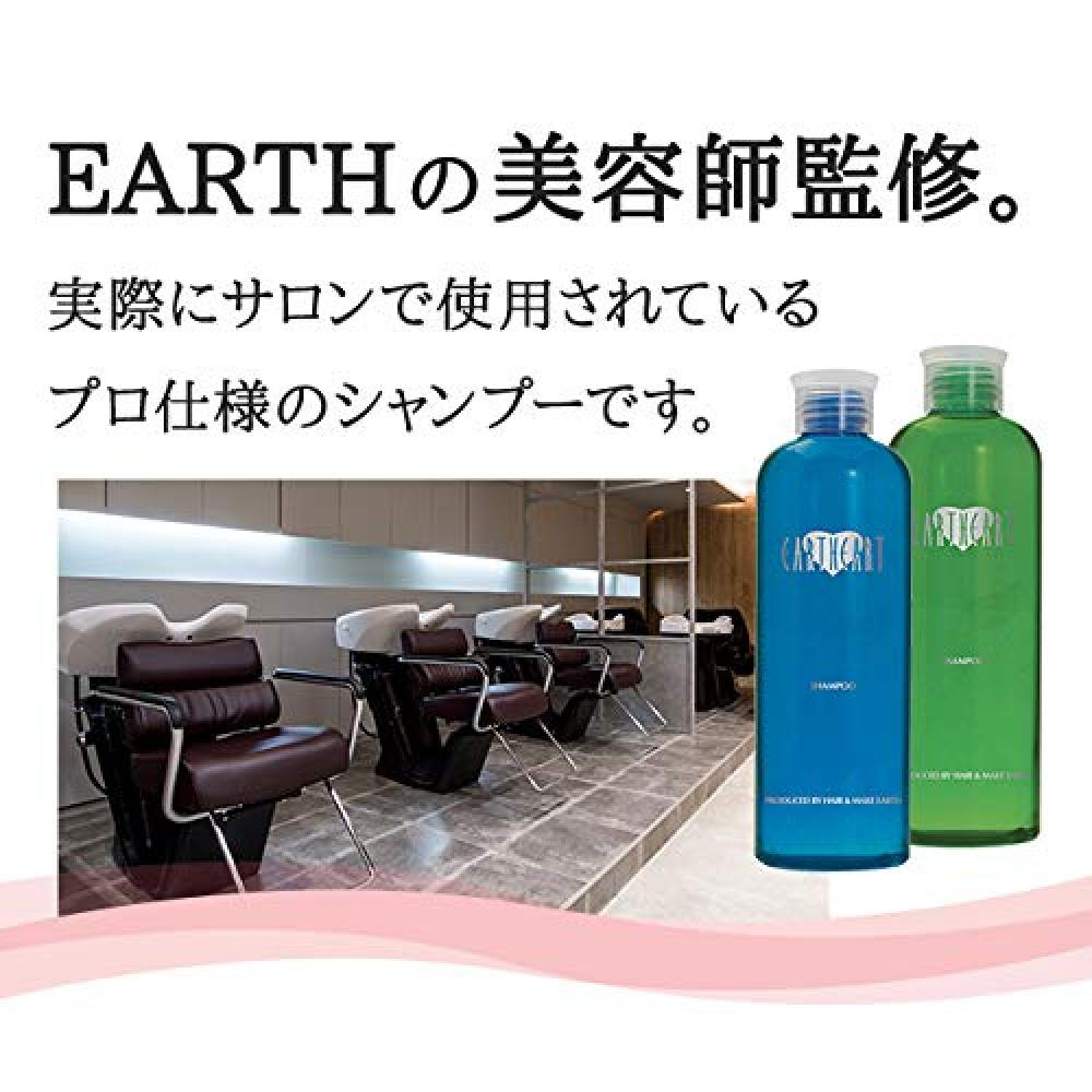 EARTHEART aroma shampoo (grapefruit & raspberry)