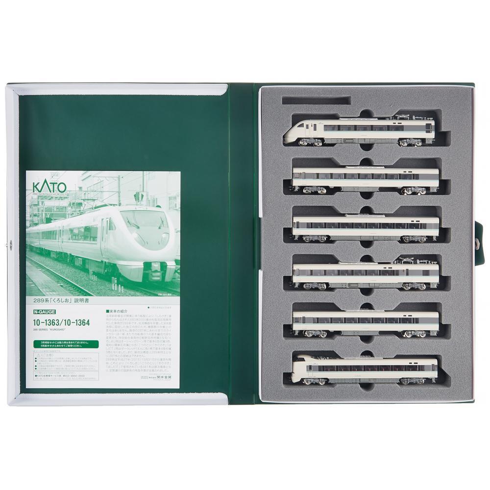 KATO N gauge 289 system Kuroshio Basic 6-Car Set 10-1363 model railroad Inazuma car