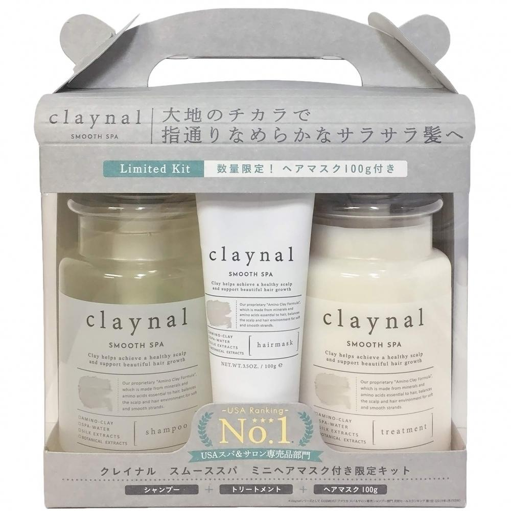 claynal Craynal Smooth Spa Limited set with mini hair mask 450mL/450mL/100g Shampoo 450ml+450ml+100g