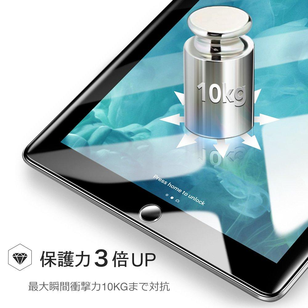 ESR iPad Pro 9.7 film (2018 / 2017 new model) Air2 / Air / The New iPad 9.7 inch Japanese material made by Asahi Glass Triple reinforced 0.3mm LCD protective film with attached guide frame Hardness 9H automatic bubble elimination scratch fingerprint prevention