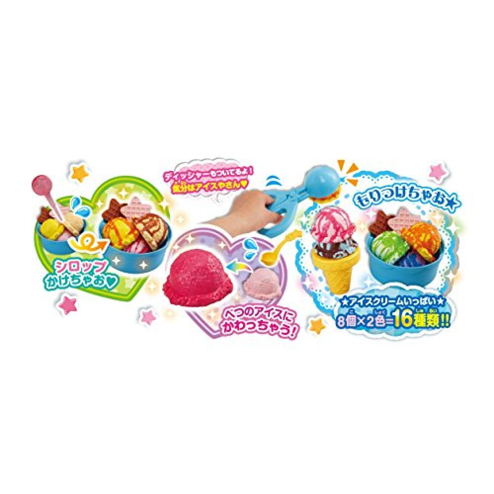 Instead is Oh! Magic of ice cream