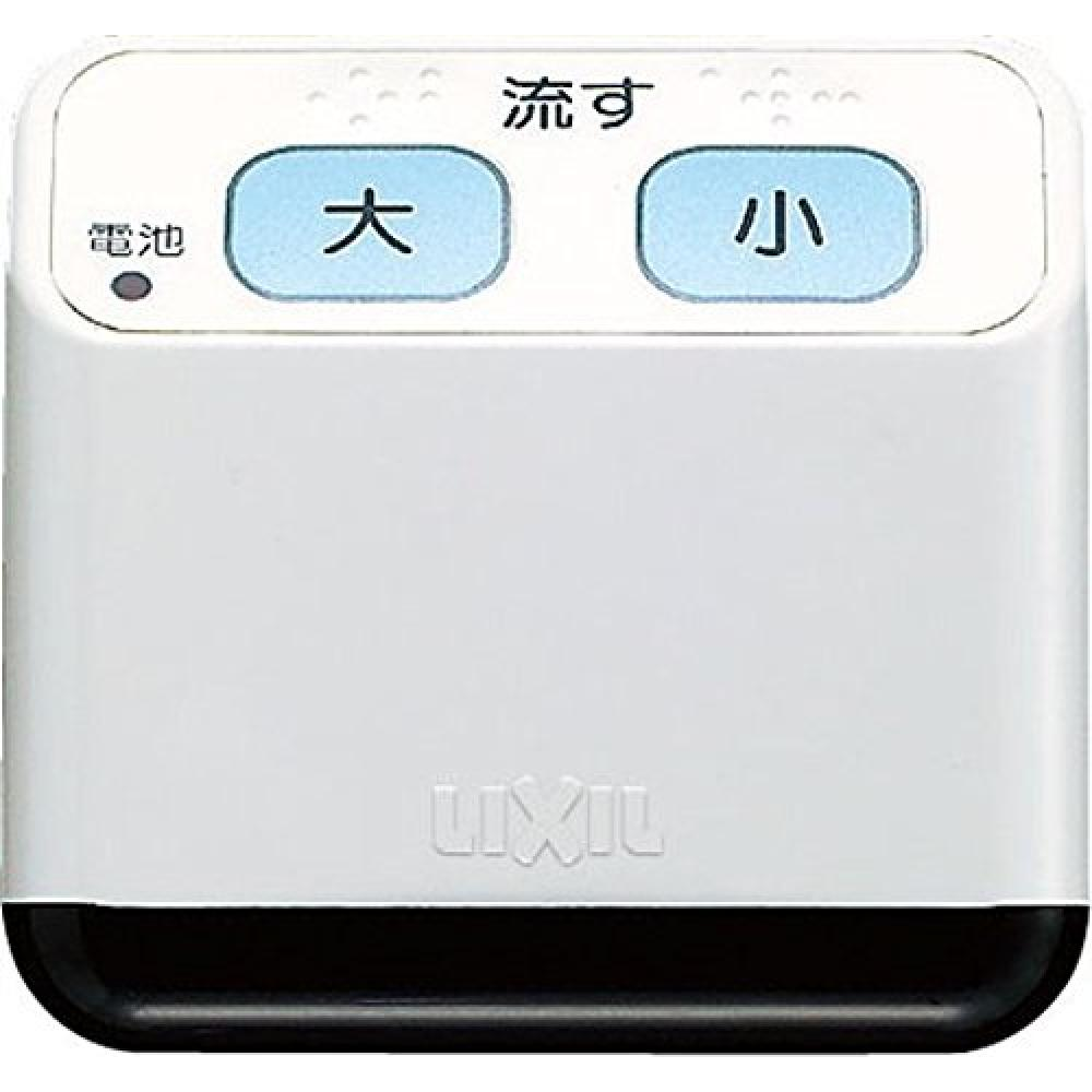 LIXIL INAX shower toilet KB series pure white CW-KB23QA / BW1