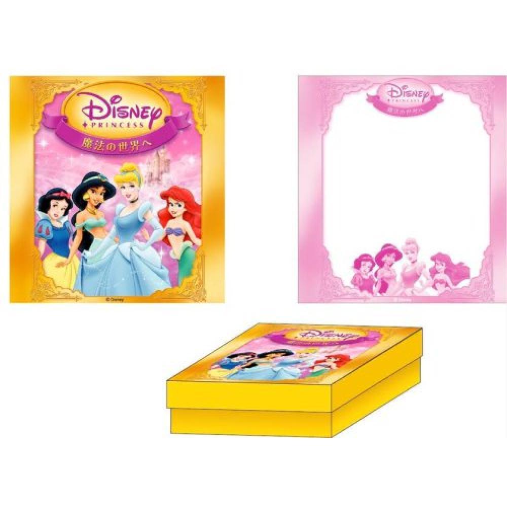 Disney Princess To the Magic World-Wii