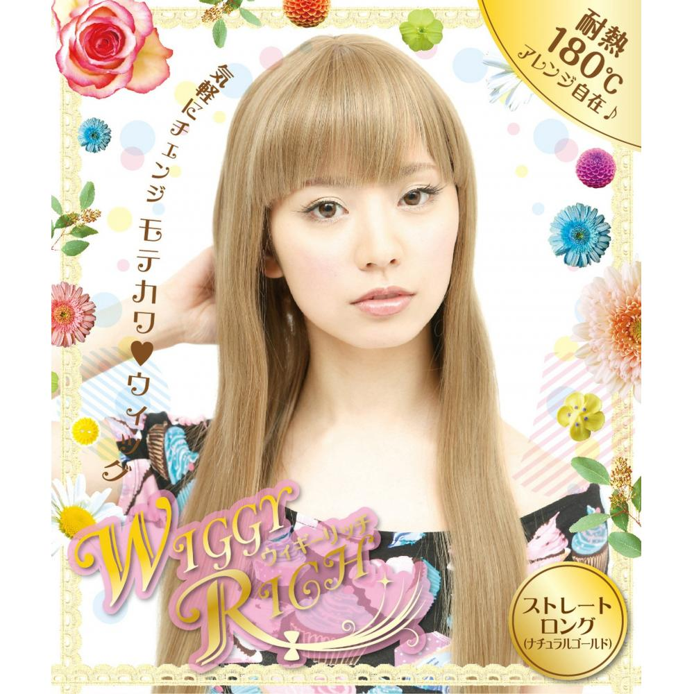 Party City WIGGY RICH Wig Straight Long Ladies Natural Gold