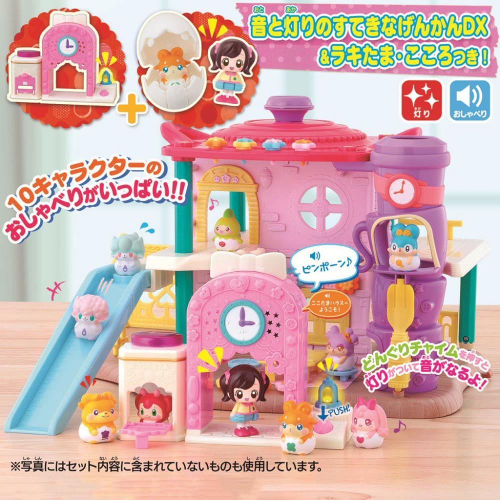 More fun big Kokotama House gift set in Kokotama mind and together! Sound and light of the secret