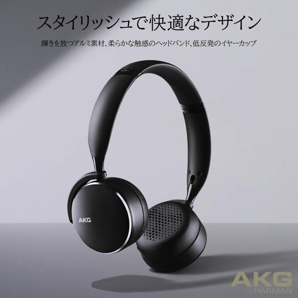 AKG Y500 WIRELESS Bluetooth Headphones Multipoint/AAC Compatible Blue [/Manufacturer 1 year]