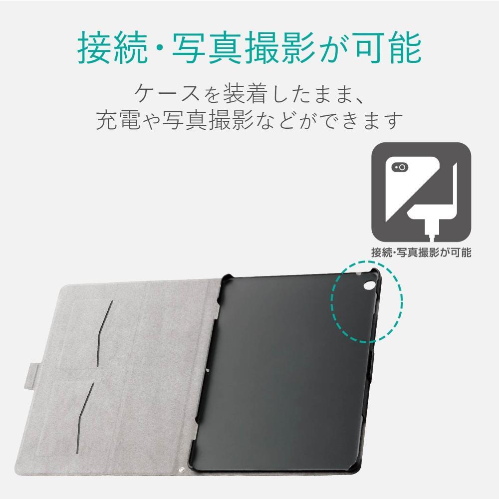 ELECOM dtab d-01K flap cover thin black TBD-HW51AWVFUBK