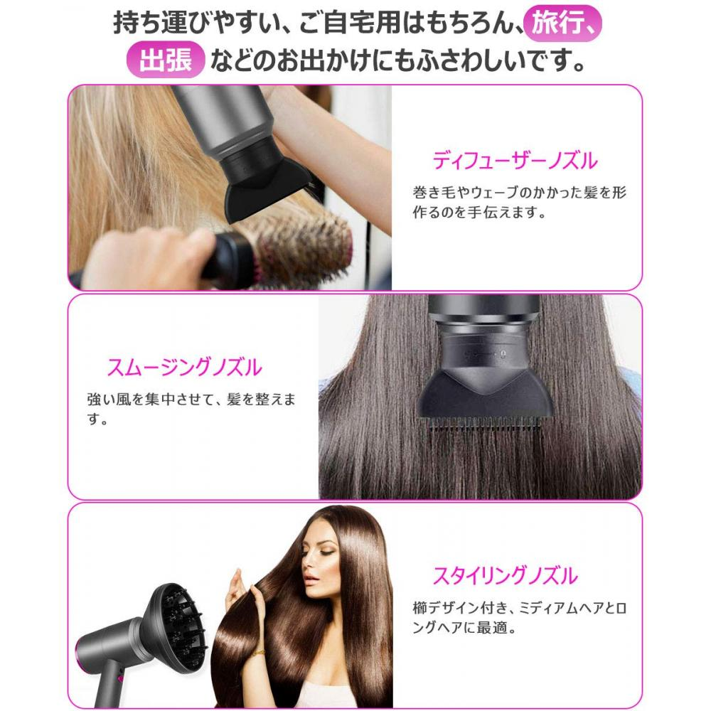 [Evolved version] Thermostat Hair dryer Large air volume dryer 1800W Negative ion Cold/hot air Great effect rate Drying is quick and 4 moods can be adjusted Temperature and air volume can be adjusted 3 types of nozzles can be replaced Quick dry hair care tool [PSE certification]