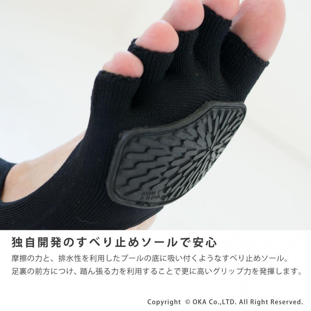 Supporter for Oka Pool Exercise Aqua Run M Size (Black)
