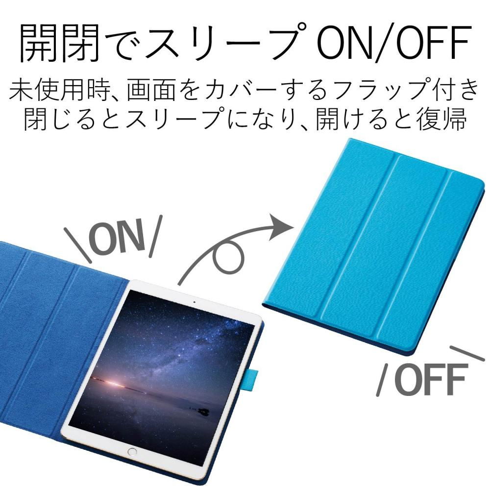 ELECOM iPad Air 10.5 (2019), iPad Pro 10.5 (2017) Case flap cover Made in Italy Luxury soft leather 2 angle thin light blue TB-A17WDTLBU
