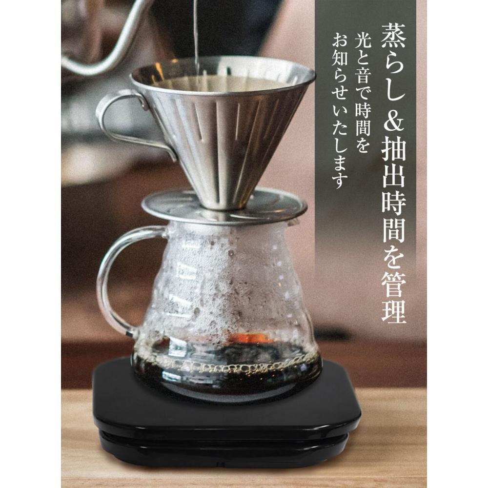 dretec Kitchen Scale Cooking Scale Drip Scale Multi-scale Coffee Drip 2kg With Digital Timer KS-210BKDI (Black)