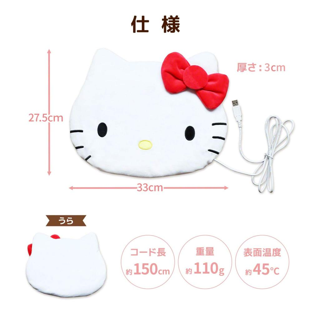 Hello Kitty USB hot mat mini mat office desk HEATINGPAD warm HK-UCS Hello Kitty