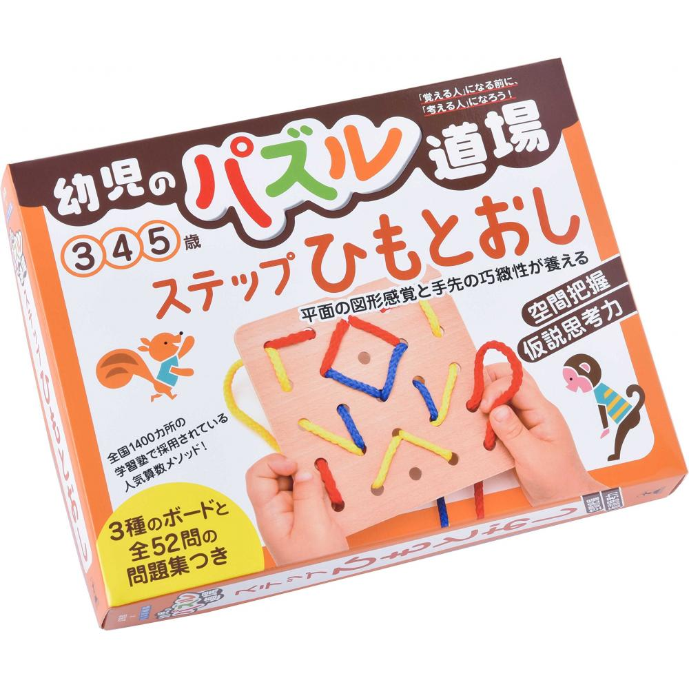 Toddler puzzle dojo step string and oshi