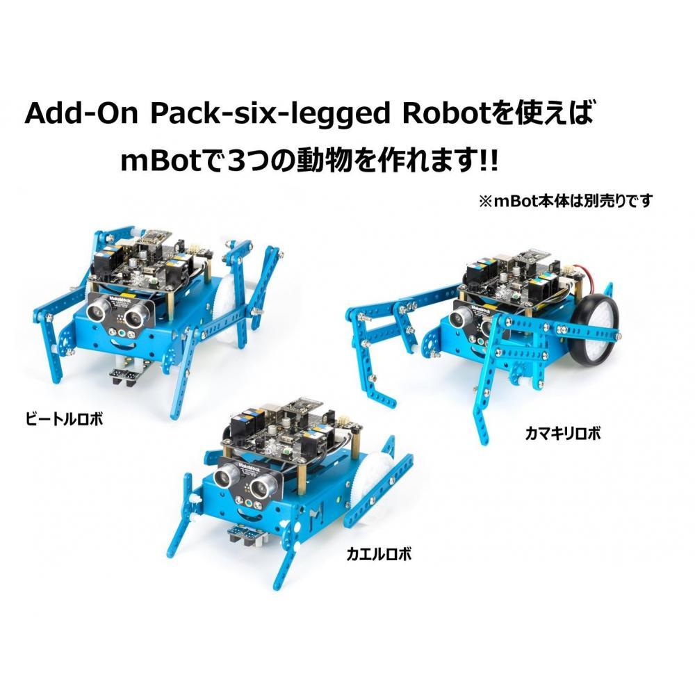 Makeblock programming robot mBot enhancements parts kit Six-legged Robot Japanese version 99091
