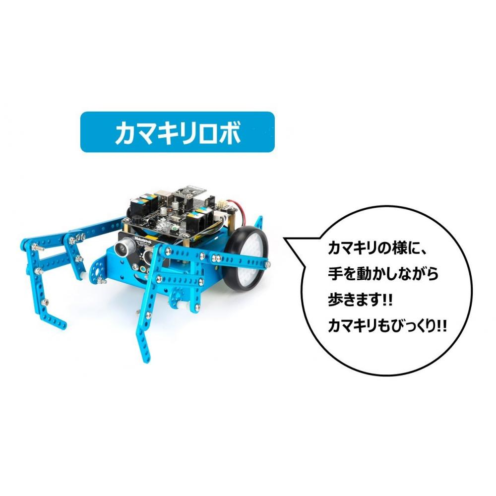 Makeblock programming robot mBot enhancements parts kit Six-legged Robot Japanese version 99091