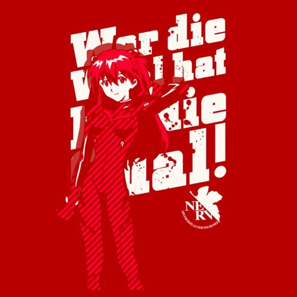 Rebuild of Evangelion New Movie version Asuka T-shirt Red Size: M