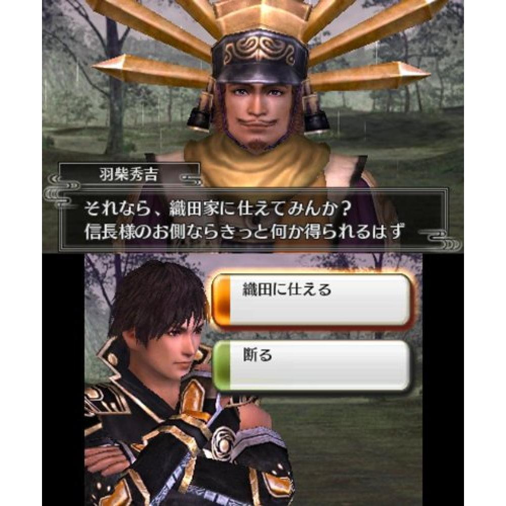 Sengoku Musou Chronicle 2nd-3DS