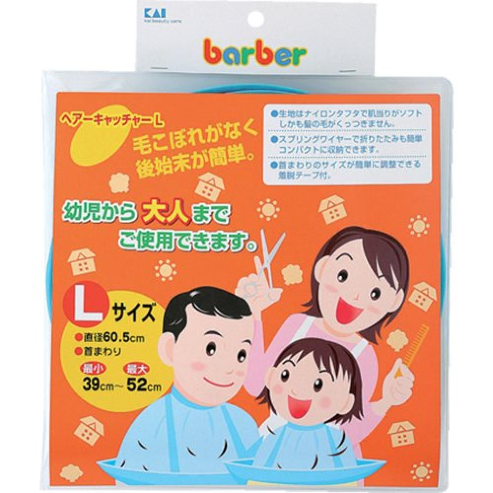 Kai Barber Hair Catcher L KK0240