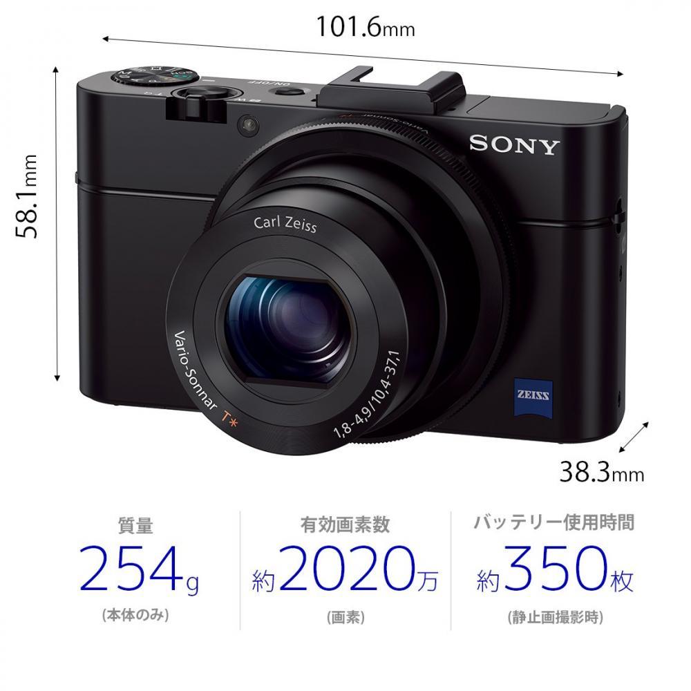 SONY digital camera DSC-RX100M2 1.0-inch sensor F1.8 lens mounted black Cyber-shot DSC-RX100M2