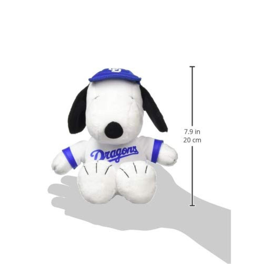 SNOOPY Snoopy professional baseball series Dragons stuffed 182990