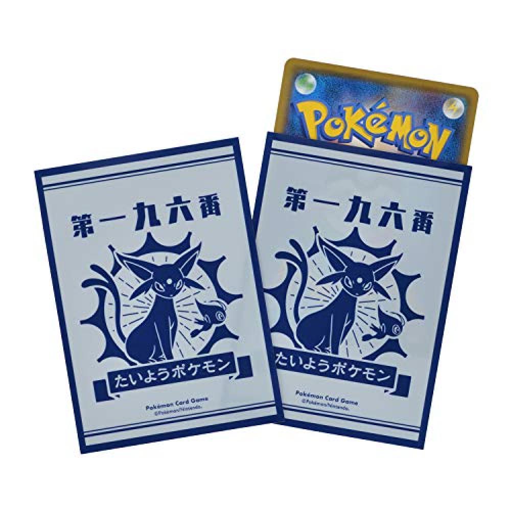 Pokemon card game deck shield the sun and Gekkou EF