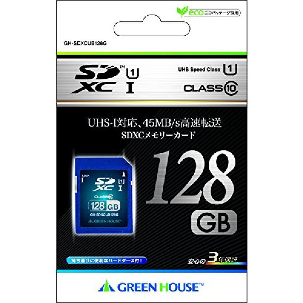 Greenhouse SDXC memory card UHS-I compatible class 10 128GB GH-SDXCUB128G