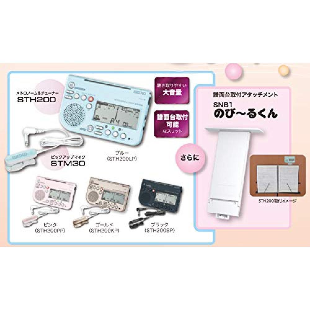 SEIKO Seiko Metronome & Tuner Gold Pickup Microphone Nobiru-kun 3 Piece Set Special Pack STH200KP