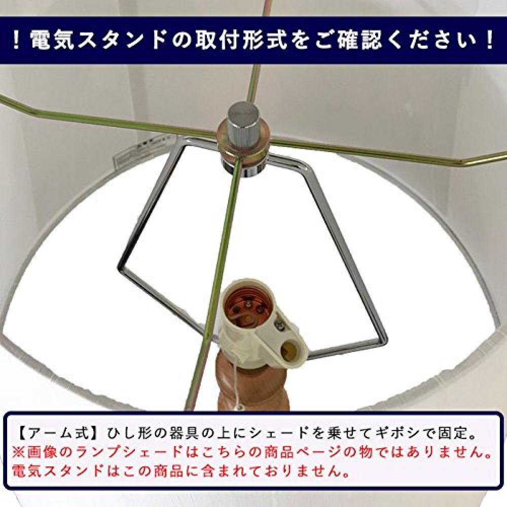 lamp-shade [A-25140] arm Shade Hotel shade lamp shade for the exchange, electrical stand umbrella, lighting shantung cream diameter 25cm