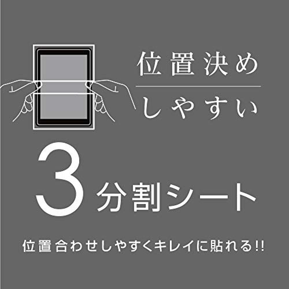 LCD Nakabayashi Co., Ltd. iPad Air 2019 protective film paper touch the anti-reflection Z2592