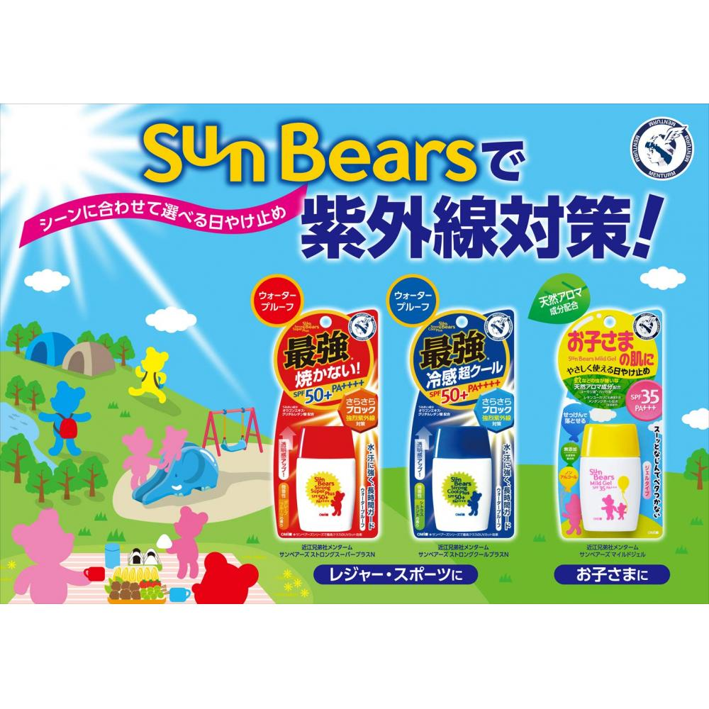 Omi Brothers Menterm Sun Bears Strong Cool Plus N 30g 1pc