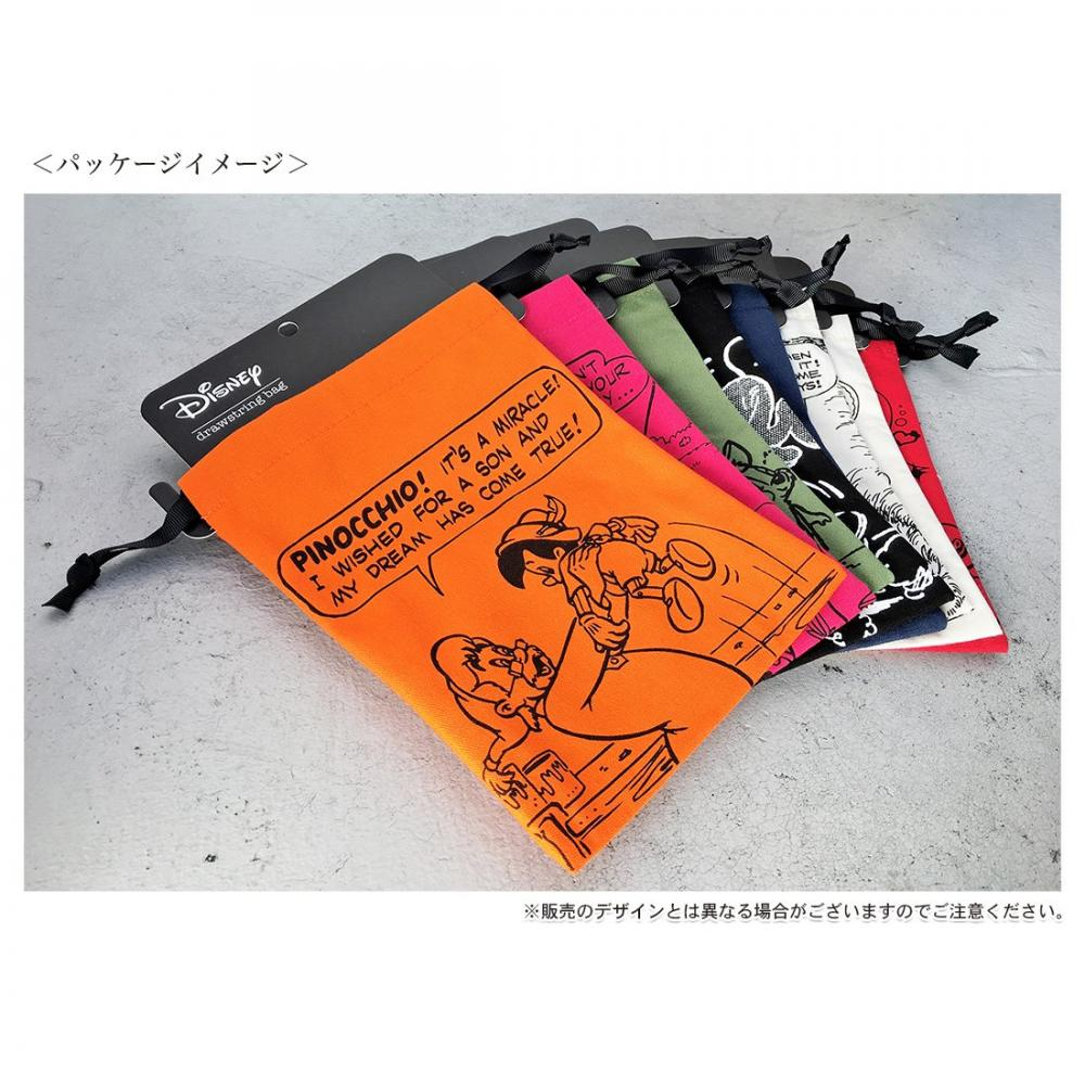 Riding on Moomin palette purse stilts MMKN2863