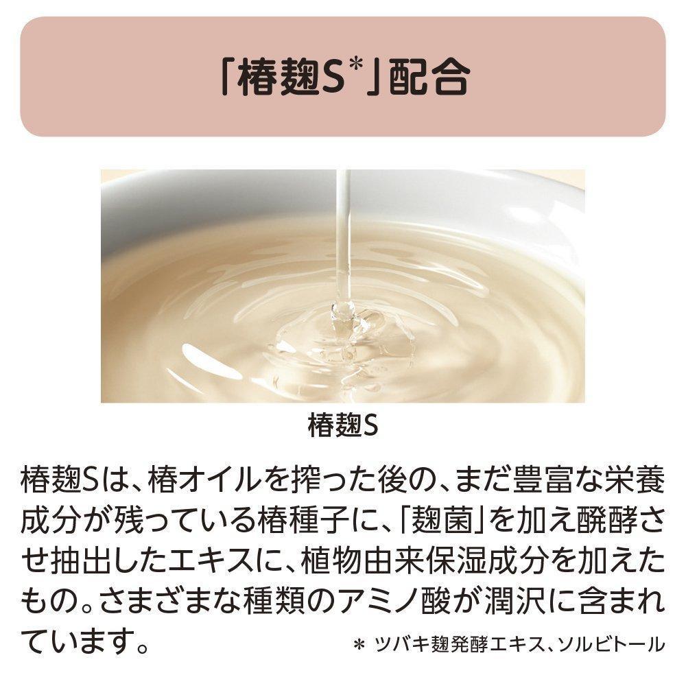 TSUBAKI Volume Touch Shampoo Refill 345ml