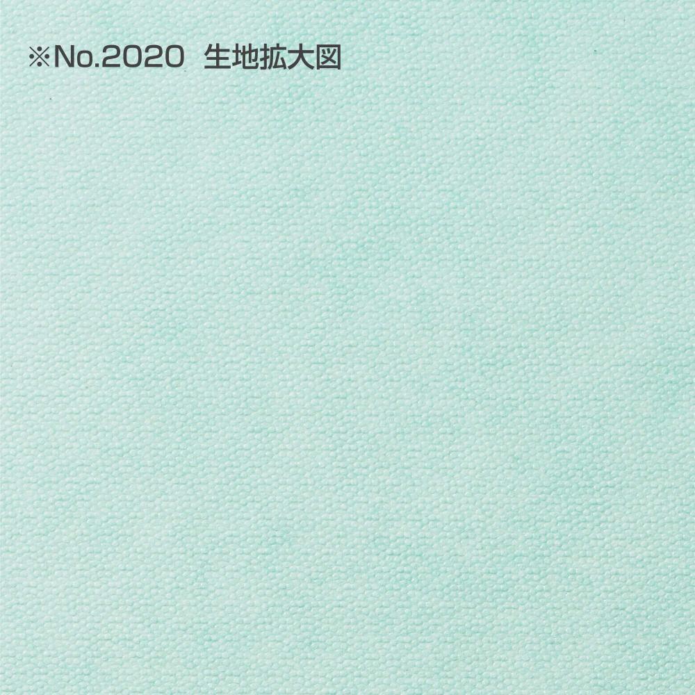 HAKUBA Square mount No.2020 2L (Kabine) size 4 sides (corner x 4 sheets) Aqua M2020-2L-4AQ
