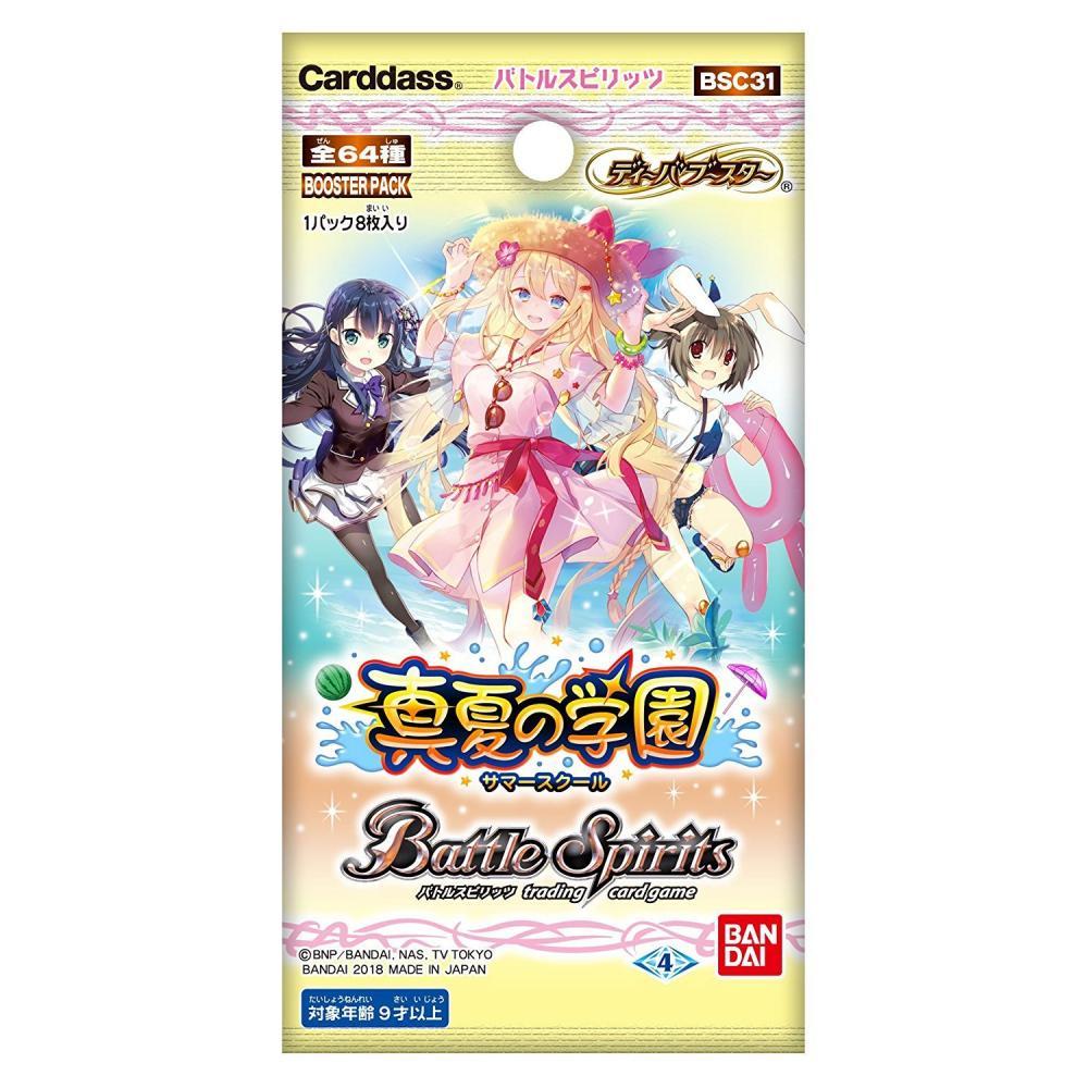 Battle Spirits Diva Booster Midsummer School (Summer School) Booster Pack [BSC31] (BOX)