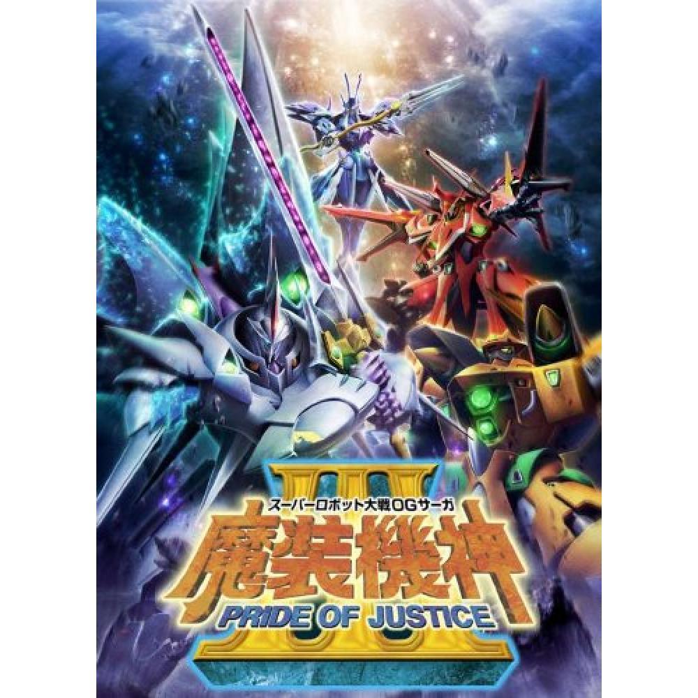 Super Robot Wars OG Saga Masoukishin III PRIDE OF JUSTICE-PS Vita