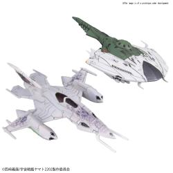 Yamato 2199 Type 99 Space Fighter Attack Craft Cosmo Falcon Bandai 1//72 Japan