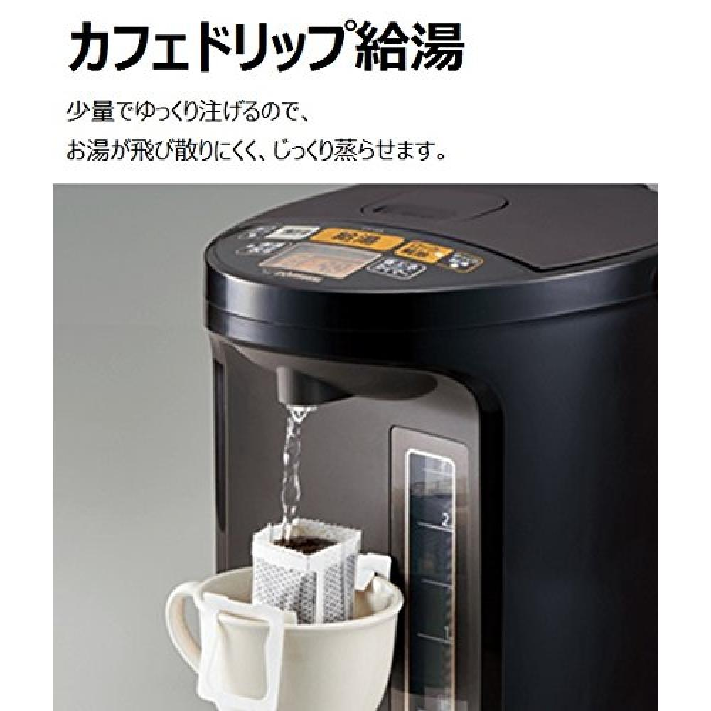 Zojirushi electric kettle 2.2L Yuyusei Brown CV-GA22-TA