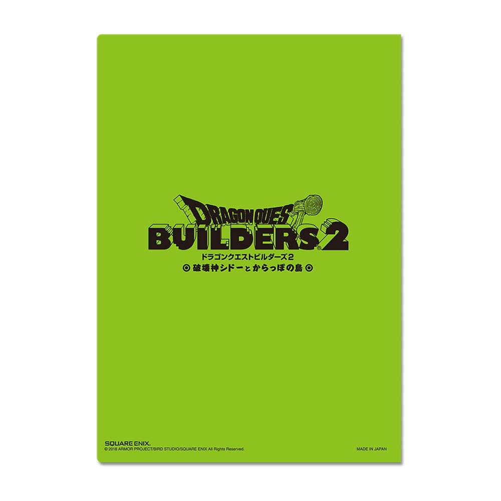 Dragon Quest Builders 2 Clear File B