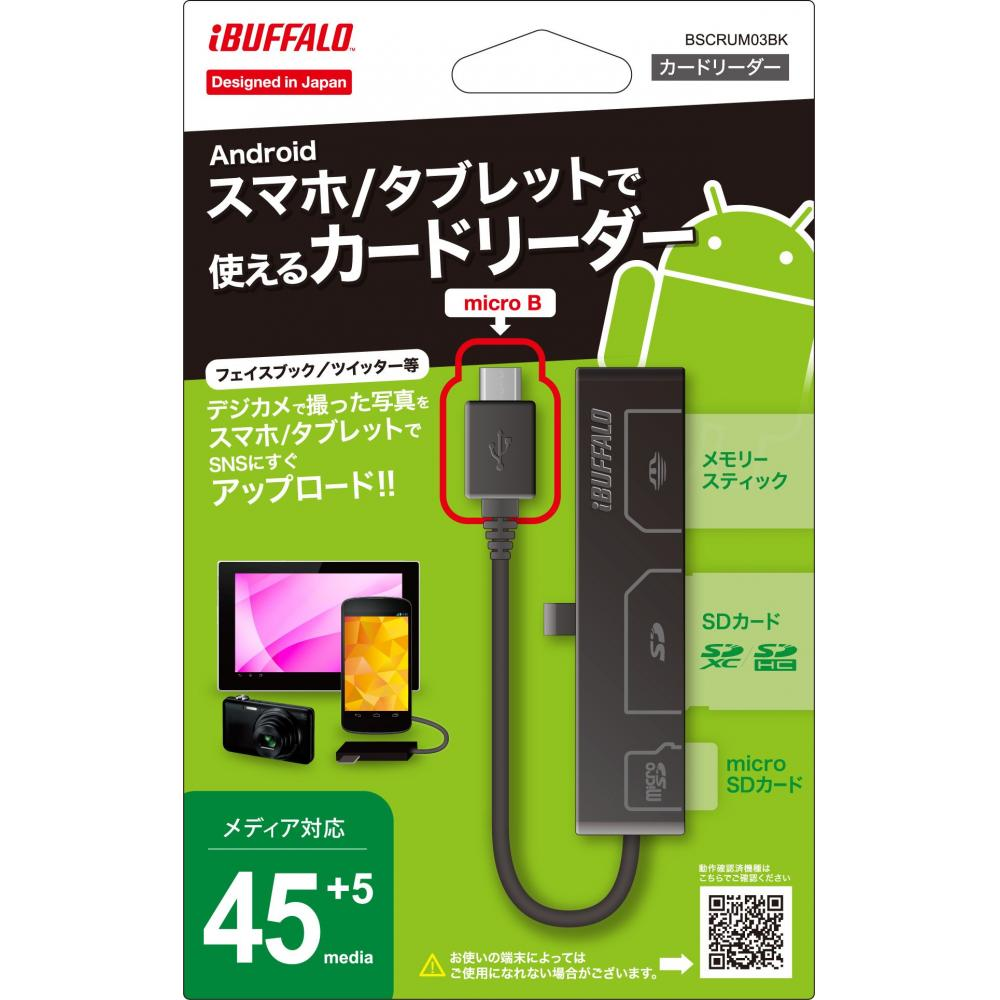 iBUFFALO smartphone / tablet for the card reader / writer black BSCRUM03BK