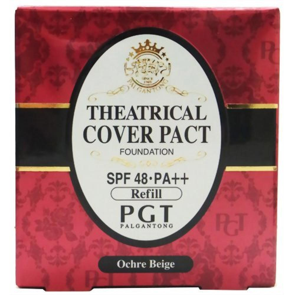 Parganton Theatrical Cover Pact Ocher Beige With Puff SPF48・PA++ 10g