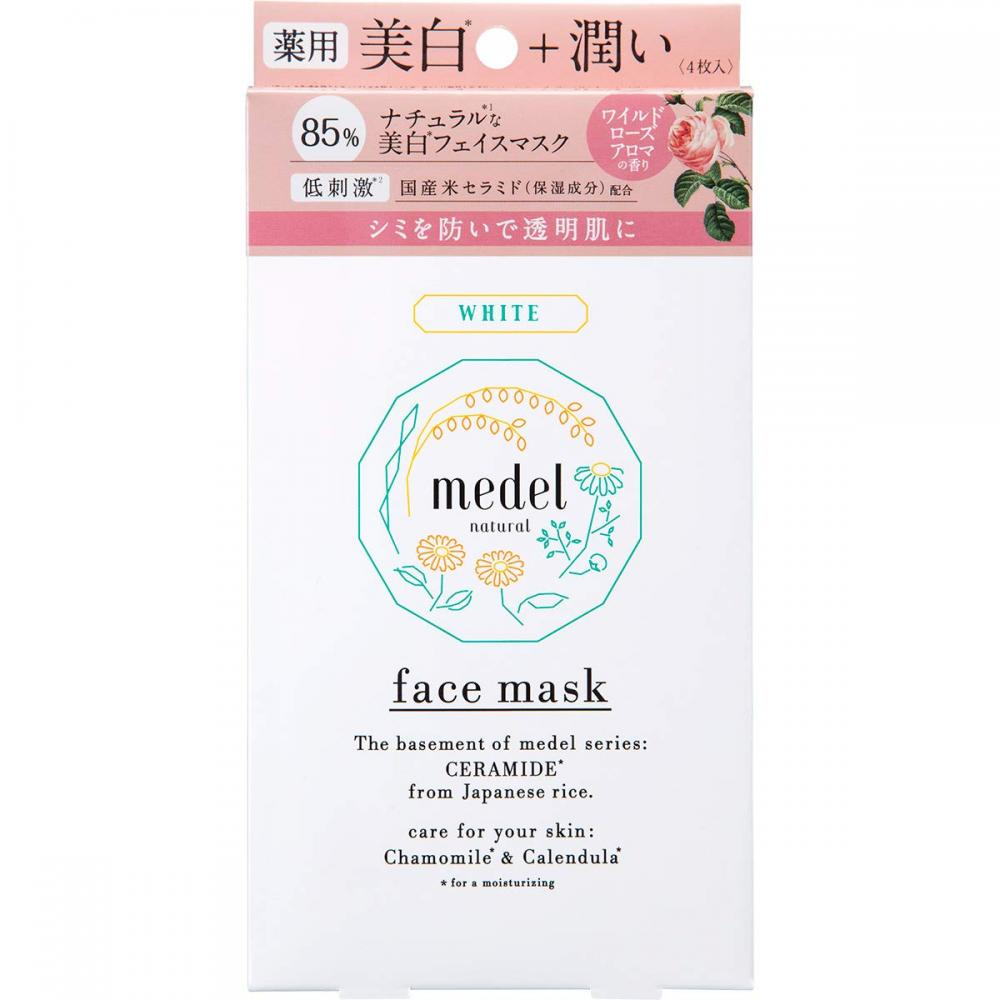 Medell natural white face lotion mask wild rose aroma medicated whitening 4 pieces