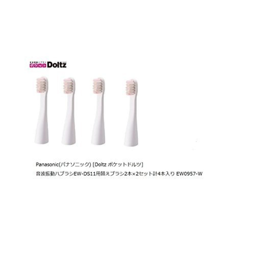 (Bulk purchase) EW0957-W 2 x 2 sets 4 in total Panasonic (Panasonic) [Doltz Pocket Dortz] Sound wave vibration toothbrush EW-DS11 replacement brush