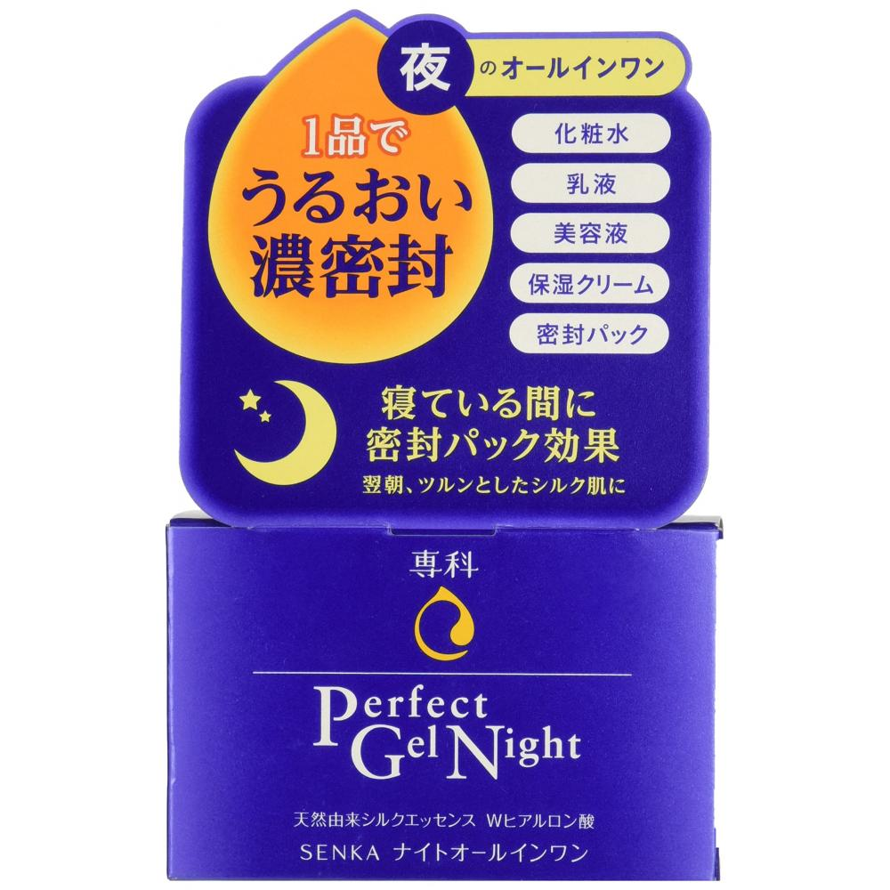 Senka Perfect Gel Night Renewal Night All-in-One 100g