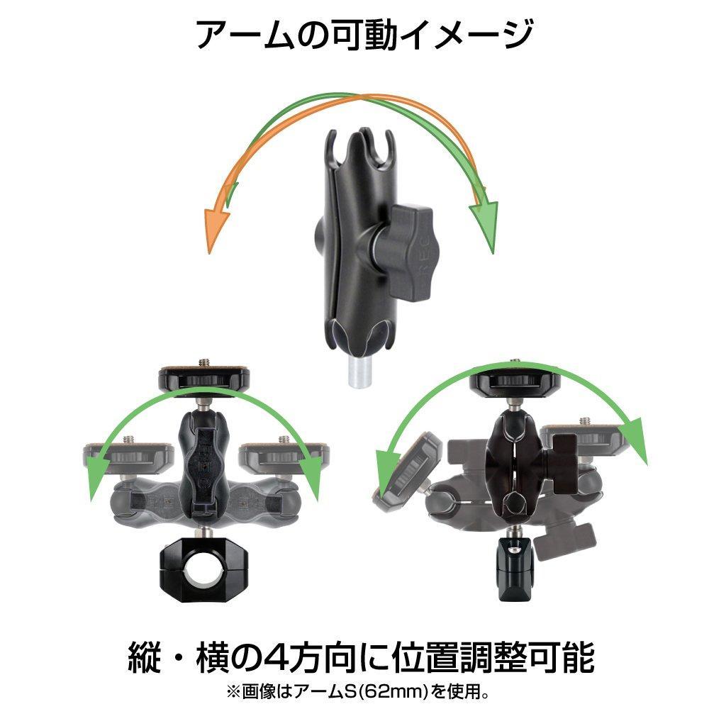 REC-MOUNTS Bike Stem hole mount set Sφ12-13 Stem hole mount set for JVC ADDICTION Sports cam [JV-48BBK-S1213]