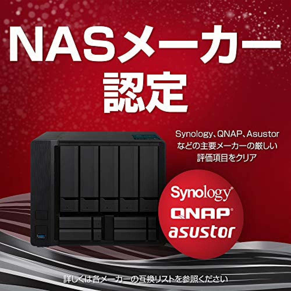 """Seagate IronWolf 3.5"""" 2TB internal hard disk HDD 6Gb/s 64MB 5900rpm 24 hours operation PC2000 for NAS NAS ST2000VN004"""