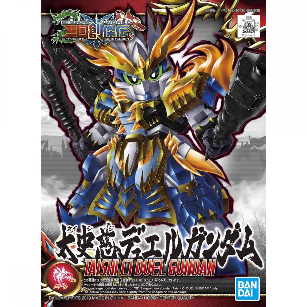 Gundam-based limited SD Gundam BB Warrior Mikuni SoMasaruden Taishi Ci Duel Gundam Mobile Suit Gundam SEED