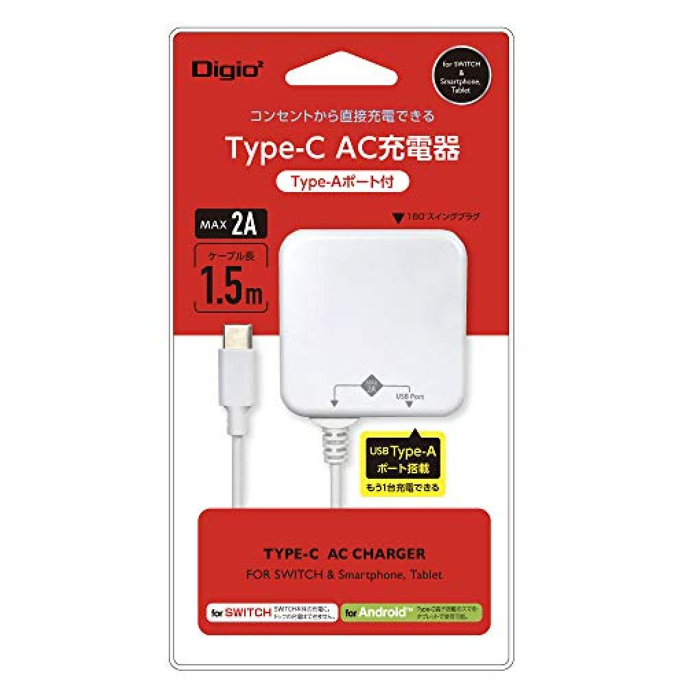 Digio2 Type-C direct connection AC battery charger (Switch smartphone tablet) white 45017