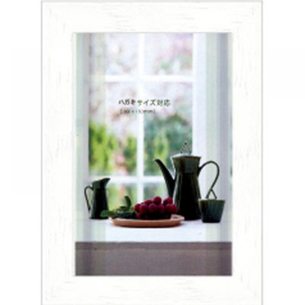APJ Photo Frame Art Box Frame White Postcard Size