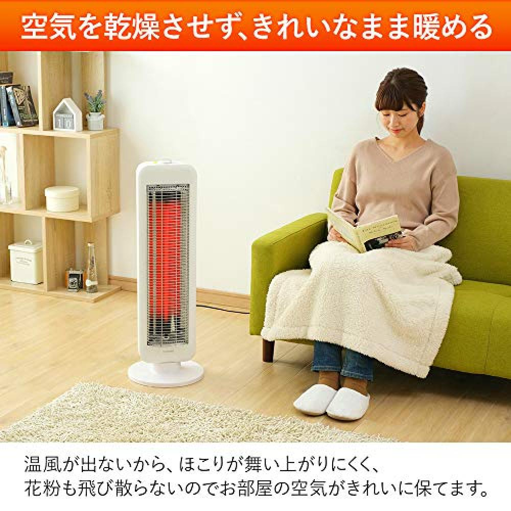 IRIS OHYAMA Electric stove Fast warming Vertical swinging 70 degrees Power over at fall 400W/800W Two-stage switching Black coat heater White IESB-S800