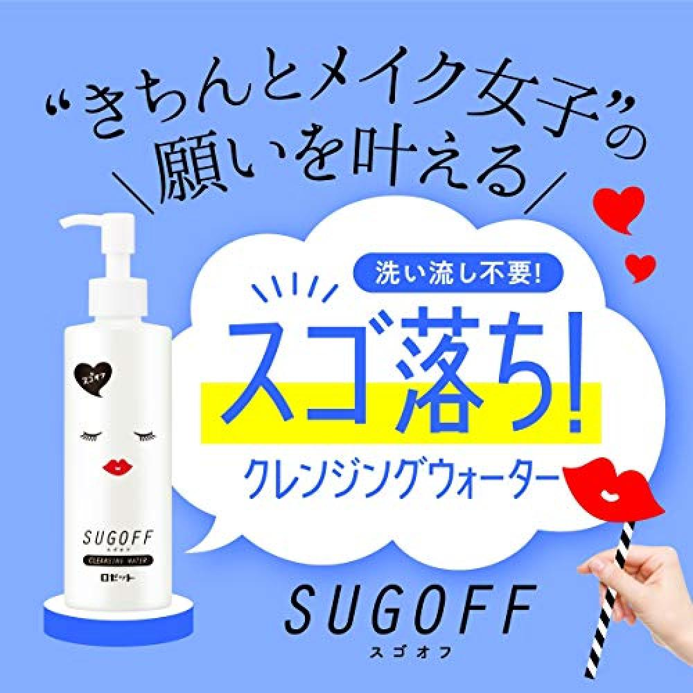 Rosette Sugo Off Cleansing Water 200ml
